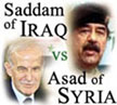 Saddam_Assad